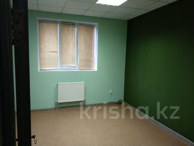 Офис площадью 16 м², Мустафина 54/5 за 60 000 〒 в Алматы — фото 4