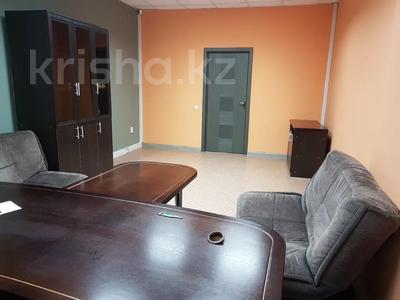 Офис площадью 16 м², Мустафина 54/5 за 60 000 〒 в Алматы — фото 6