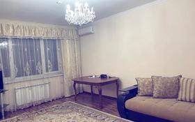 2-комнатная квартира, 89 м², 7/16 этаж, Навои за 38.5 млн 〒 в Алматы, Ауэзовский р-н