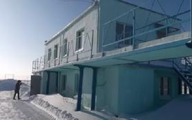 Здание, площадью 7400 м², Абылайхана за 380 млн 〒 в Акмолинской обл.