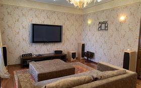 3-комнатная квартира, 120 м² помесячно, Ходжанова 10 за 500 000 〒 в Алматы, Бостандыкский р-н