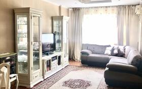 3-комнатная квартира, 80 м², 6/10 этаж, мкр Жетысу-3, Мкр Жетысу-3 — Бауыржана Момышулы за 35.5 млн 〒 в Алматы, Ауэзовский р-н