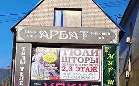 Магазин площадью 70 м², Старый город, Уалиханова 10Б за 450 000 〒 в Актобе, Старый город