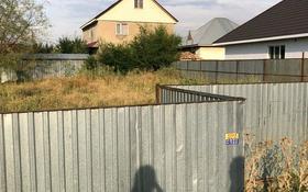 Участок 12 соток, улица Улан 10 за 10 млн 〒 в Абае