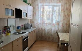 3-комнатная квартира, 67 м², 7/9 этаж, Косшыгугулы за 23.5 млн 〒 в Нур-Султане (Астана), Сарыарка р-н