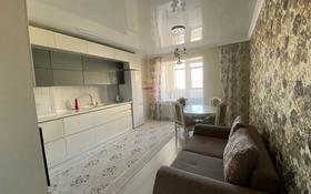 2-комнатная квартира, 77.5 м², 11/12 этаж, А-98 1 за 33 млн 〒 в Нур-Султане (Астана), Алматы р-н