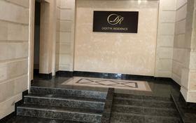 5-комнатная квартира, 224.6 м², 1/7 этаж, Митина 4 — проспект Достык за 160 млн 〒 в Алматы, Медеуский р-н