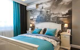 2-комнатная квартира, 65 м², 8 этаж посуточно, Сыганак 10 — Сауран за 10 000 〒 в Нур-Султане (Астана), Есиль р-н