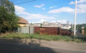 Участок 9.77 соток, мкр Фёдоровка , Вагонная 24/3 за 8 млн 〒 в Караганде, Казыбек би р-н