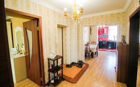 5-комнатная квартира, 98 м², 4/5 этаж, Мкр Жастар за 25 млн 〒 в Талдыкоргане