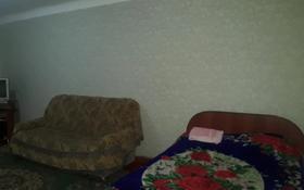 1-комнатная квартира, 35 м², 3/5 этаж посуточно, ул. Желтоксан 76 за 4 000 〒 в Таразе