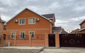 6-комнатный дом, 355 м², 10 сот., мкр Нурсая за 50 млн 〒 в Атырау, мкр Нурсая