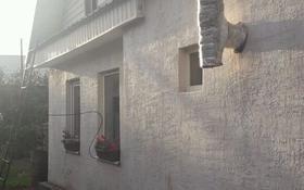 2-комнатный дом, 53 м², 3 сот., Тяньшанская улица 7 — Кунаева за 10 млн 〒 в Талгаре