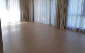 5-комнатная квартира, 220 м², 14/21 этаж, Аскарова 8 — проспект Аль-Фараби за 170 млн 〒 в Алматы, Ауэзовский р-н