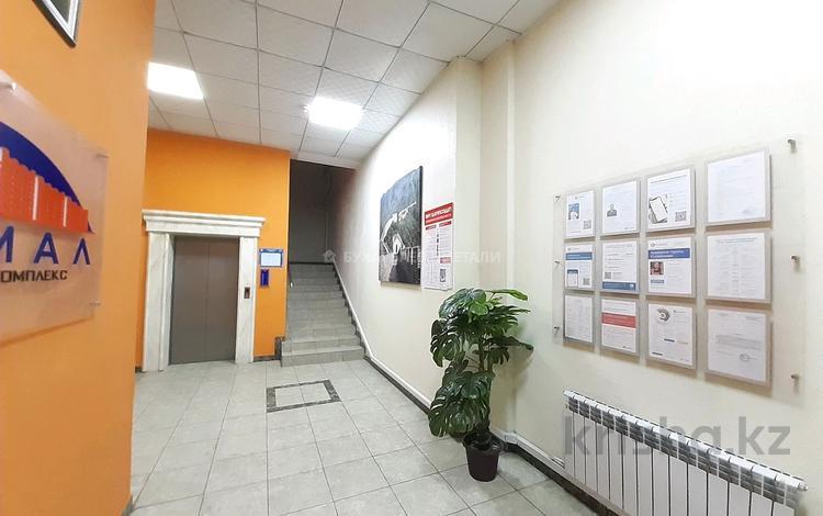 2-комнатная квартира, 46 м², 8/8 этаж, Улы Дала 25 за 19.8 млн 〒 в Нур-Султане (Астане)