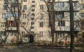 3-комнатная квартира, 65.7 м², 1/5 этаж, Муратбаева за 25.5 млн 〒 в Алматы, Алмалинский р-н