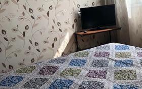 1-комнатная квартира, 40 м², 5/9 этаж по часам, мкр Аксай-4, Саина 70 — Улугбека за 1 500 〒 в Алматы, Ауэзовский р-н