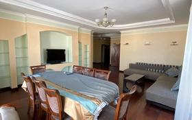 4-комнатная квартира, 205 м², 8/10 этаж, Сарайшык 36 — Туркестан за 68 млн 〒 в Нур-Султане (Астана), Есильский р-н