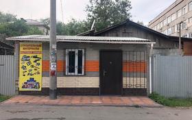 Магазин площадью 14 м², Ботаническая 26 — Акпаева за 90 000 〒 в Алматы, Жетысуский р-н