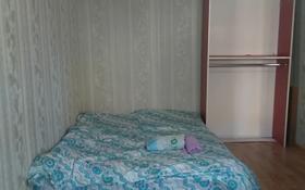 1-комнатная квартира, 35 м², 2/5 этаж по часам, Уалиханова за 1 000 〒 в Актобе, Старый город