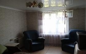 4-комнатный дом, 80 м², 6 сот., Северный за ~ 1 млн 〒 в Аркалыке