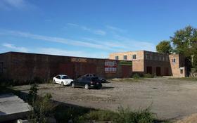 Здание, площадью 1300 м², Гастелло 1 за 240 млн 〒 в Усть-Каменогорске