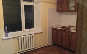 3-комнатная квартира, 125 м², 1/1 этаж помесячно, Автошкола 7 за 100 000 〒 в Есик
