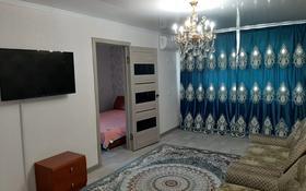 1-комнатная квартира, 50 м², 3/5 этаж по часам, Казахстанская 30 за 1 000 〒 в Талдыкоргане