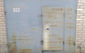 Продается гараж за 750 000 〒 в Костанае