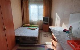 1-комнатная квартира, 20 м², 1/4 этаж посуточно, мкр №3, 3-й мкр 39а за 5 000 〒 в Алматы, Ауэзовский р-н