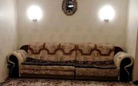 3-комнатный дом, 54 м², мкр Хан Тенгри 103 — Аскарова за 18.5 млн 〒 в Алматы, Бостандыкский р-н