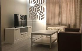 1-комнатная квартира, 43 м², 7/12 этаж посуточно, Алиби Жангелдин 67 за 20 000 〒 в Атырау