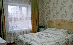 2-комнатная квартира, 58 м², 4/5 этаж, 6 микрорайон 16 за 12.4 млн 〒 в Таразе