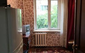 1-комнатная квартира, 14 м², 1/5 этаж помесячно, Саина 20/1 — Маречека за 50 000 〒 в Алматы