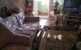 2-комнатная квартира, 48 м², 5/5 этаж, Абулхаир Хана — 101 стрелковой бригады за 12 млн 〒 в Актобе, мкр 8