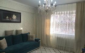 2-комнатная квартира, 70 м², 2/5 этаж, мкр Центральный, ул. Абая 13а за 28.5 млн 〒 в Атырау, мкр Центральный