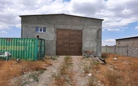 Промбаза 1 га, Каратобинскии а/0 за 75 млн 〒 в Таразе