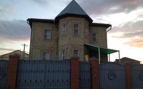 7-комнатный дом, 370 м², 10 сот., Арай 222 за 50 млн 〒 в