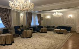 9-комнатный дом помесячно, 550 м², 16 сот., Комсомольский за 2.8 млн 〒 в Нур-Султане (Астана)