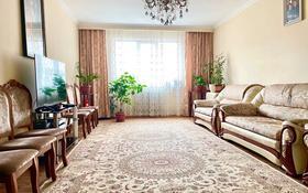 3-комнатная квартира, 106 м², 15/16 этаж, мкр Шугыла — ул. Жуалы за 28 млн 〒 в Алматы, Наурызбайский р-н