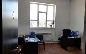Офис площадью 200 м², мкр Кайтпас 1 37/1 — Алматинский байтерекова за 60 000 〒 в Шымкенте, Каратауский р-н
