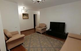 3-комнатная квартира, 82 м², 2/5 этаж, Протозанова 85 за 29.5 млн 〒 в Усть-Каменогорске