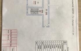3-комнатная квартира, 87.5 м², 5/5 этаж, ЖК Арман 14 за 17.5 млн 〒 в Туркестане