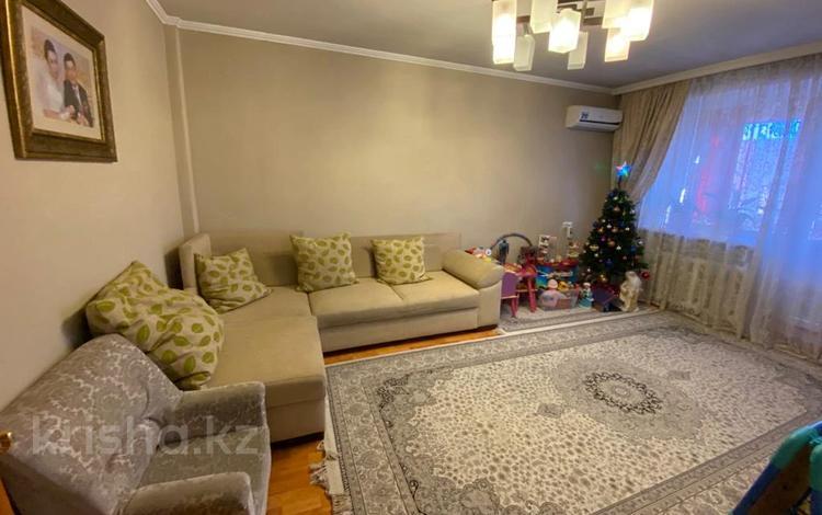 3-комнатная квартира, 63 м², 8/9 этаж, Мухамеджанова — Нусупбекова за 36.7 млн 〒 в Алматы, Медеуский р-н