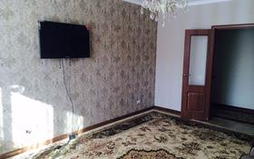1-комнатная квартира, 38 м², 4/12 этаж помесячно, проспект Улы Дала 38 за 90 000 〒 в Нур-Султане (Астана), Есиль р-н