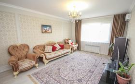 3-комнатная квартира, 80 м², Навои — Жандосова за 39 млн 〒 в Алматы, Бостандыкский р-н