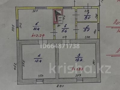 3-комнатный дом, 49.8 м², 6.7 сот., Карасай батыра 133 за 15.5 млн 〒 в Каскелене