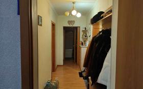 2-комнатная квартира, 57 м², 1/10 этаж, Наурыз 7 за 15 млн 〒 в Костанае