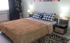 2-комнатная квартира, 75 м², 5/9 этаж посуточно, А. Молдагуловой за 10 700 〒 в Актобе, мкр. Батыс-2