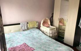 8-комнатный дом, 120 м², 25 сот., Акбулак (ключевая) 27 за 21 млн 〒 в